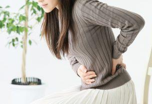 生理による腰痛