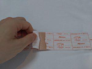 テープの真ん中を裂き中心から貼れるように